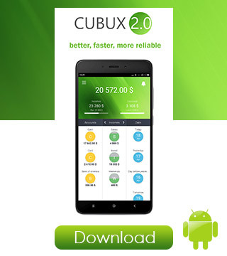 Cubux 2.0 App for Android